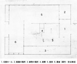 1-7 「ガラスの部屋」平面図